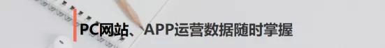 2019.11.16 - 竞品分析丨28款2019年优质网址导航平台梳理(第二部分)-天问信息博客平台