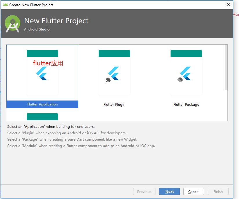 2020.01.13 - 2020年APP-Flutter混合开发之路丨01 - Flutter的初步思考和开发部署-天问信息团队博客平台