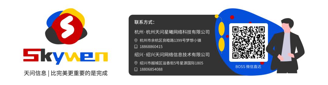 2020.08.14 - 一个新媒体运营人应该具备哪些技能?-天问信息团队博客平台