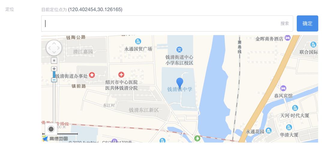 地图参考系的对比及高德地图的初步应用-天问信息博客平台