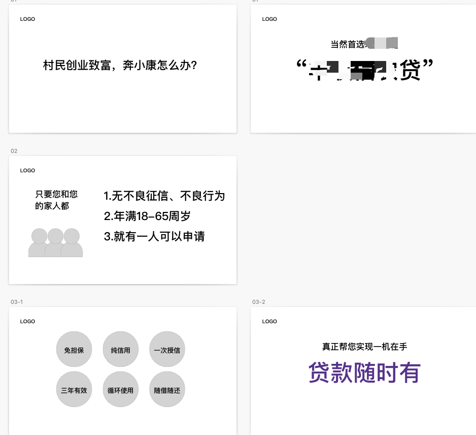 2020.11.26 - 像做PPT一样制作视频动画的操作心得分享-天问信息博客平台