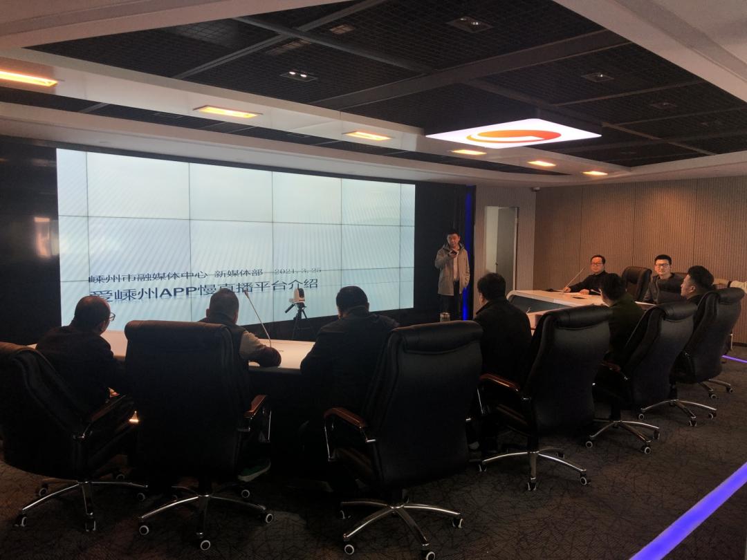 2021.03.30-创业在路上 _ 24小时不间断慢直播项目研讨会和招商促进管理系统沟通会-天问信息团队博客平台