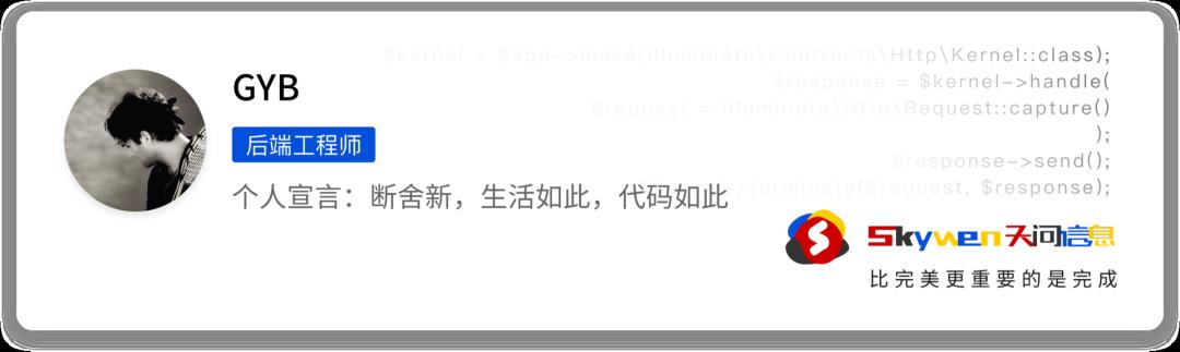 2021.02.08-【GYB】2020年终总结|活着就好-天问信息博客平台