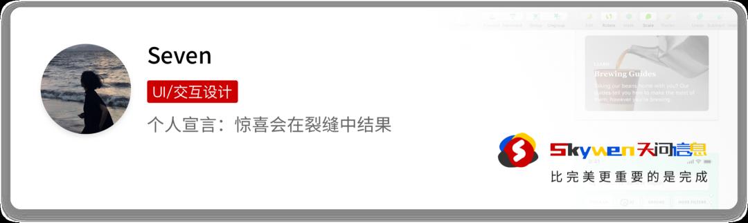 2021.02.08-【Seven】2020年度总结|去做技法外的尝新-天问信息博客平台