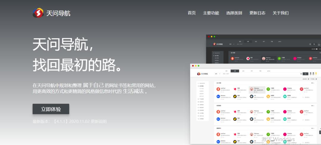 2021.02.08-【SHN】2020年度总结 |  这一年,不容易!-天问信息博客平台