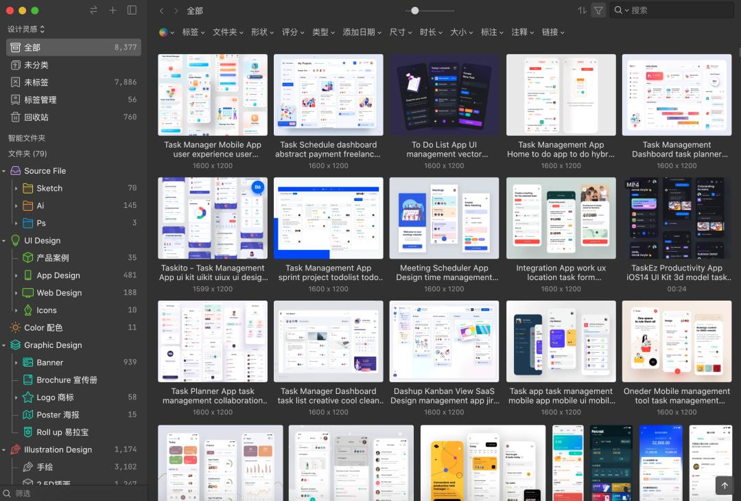 2021.02.25-一个卑微设计师的Flag启程之路-天问信息博客平台